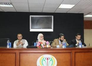 """""""إشراقة"""" مؤتمر لاتحاد طلاب جامعة المنصورة لمناقشة البحث العلمي"""