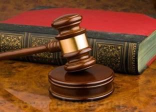 محكمة الإسكندرية تحيل أوراق سائق وعشيقته واثنين من أصدقائه إلى المفتي