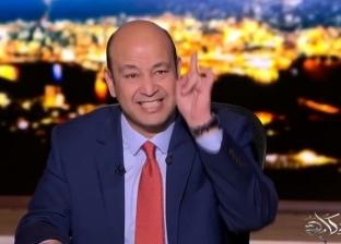 """عمرو أديب: """"نفسي أشوف عندنا معارضة منسقة وقوية"""""""
