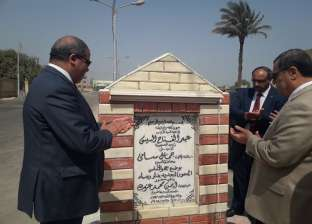 رئيس جامعة الأزهر ومحافظ الفيوم يفتتحان كلية الدراسات الإسلامية