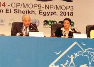 بدء اجتماعات وزيرة البيئة مع وزيري التخطيط والمالية بشرم الشيخ
