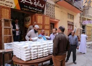 بنك الطعام يوزع مواد غذائية على الأسر الأكثر احتياجا في دمياط