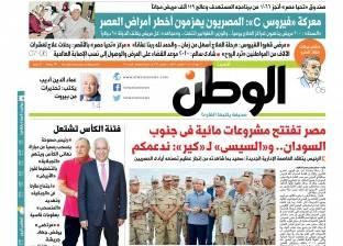 """في عدد """"الوطن"""" غدا.. معركة """"فيرس C"""": المصريون يهزمون أخطر أمراض العصر"""