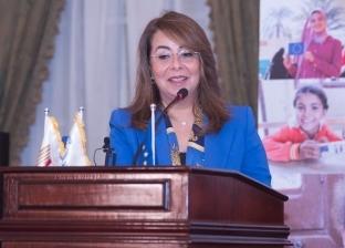 غادة والي .. وزيرة الغلابة في مهمة جديدة