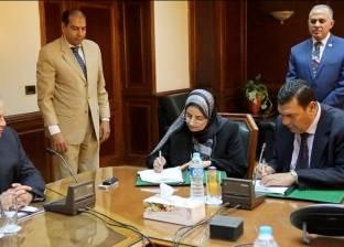 """بروتوكول تعاون بين وزارة الموارد المائية والري وقناة """"مصر الزراعية"""""""