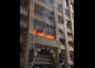 بالفيديو| حريق هائل في أحد أبراج مكة المكرمة