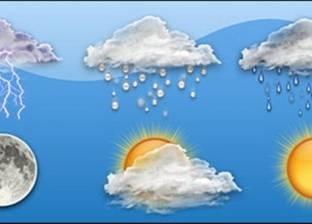 الأرصاد: أمطار غزيرة على السواحل الشمالية والوجه البحري الخميس والجمعة