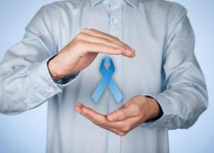 دراسة: العلاج الإشعاعي يفيد في علاج سرطان البروستاتا