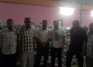 ضبط 39 طن أرز تمويني و900 زجاجة زيت قبل بيعه بالسوق السوداء بكفر الشيخ