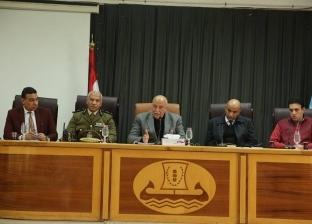 كفر الشيخ تناقش إزالة التعديات على الأراضي الزراعية