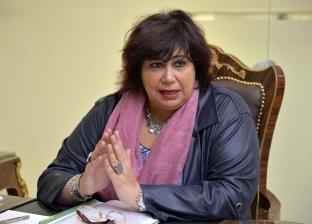 وزيرة الثقافة تصدر قراراً بإنشاء فرع لأكاديمية الفنون بالإسكندرية