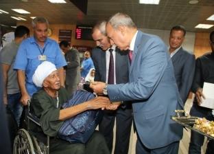 وصول 386 من حجاج الجمعيات الأهلية بمحافظة قنا إلى مطار الأقصر