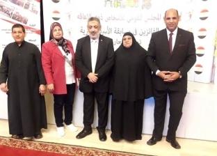 """محافظ سوهاج يهنئ الفائزين بمسابقة """"الأسرة المصرية"""""""