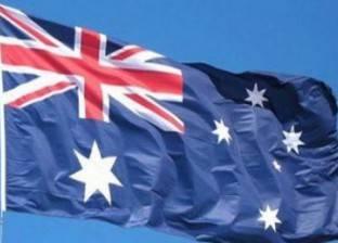 ضبط كاميرا خفية في مرحاض سفارة نيوزيلندا بواشنطن