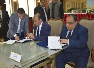 نادي القضاة يوقع مذكرة تفاهم مع جامعة حلوان