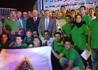 رئيس جامعة بنها يشارك في افتتاحأسبوع شباب المدن الجامعية الخامس