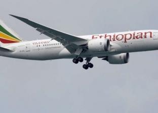 من طائرة إثيوبيا لإندونيسيا.. خبير يوضح دلائل تشابه الحادثين