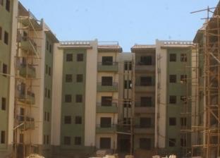 """رئيس """"أسوان الجديدة"""" انتهاء تنفيذ 3138وحدة سكنية بالإسكان الاجتماعي"""