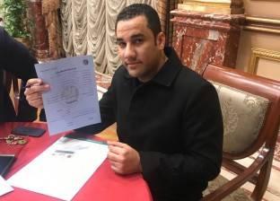 """مندوب """"المصريين الأحرار"""" بالسعودية يشارك في تدشين حملة تأييد السيسي"""