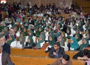 """مهرجان """"في حب مصر """" لطلاب كليات الجامعة بالأقصر"""