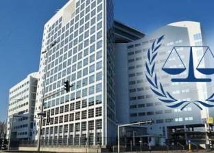 الأمم المتحدة تنتخب أربعة من خمسة قضاة في المحكمة الجنائية الدولية