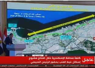 محافظ الإسكندرية: نصرف 30 مليون جنيه شهريا على المخلفات الصلبة