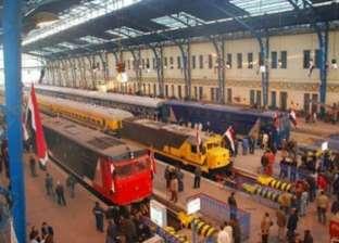 السكة الحديد  تعلن عن مواعيد القطارات