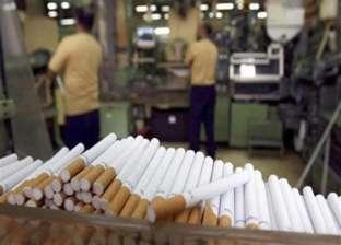 """مصدر بـ""""الشرقية للدخان"""": زيادة أسعار السجائر من جنيه لـ3 جنيهات"""