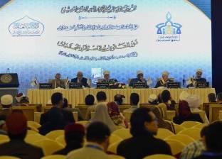 بدء الجلسة الختامية لمؤتمر الإفتاء الدولي