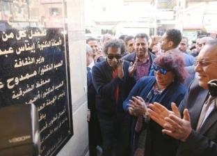 وزيرة الثقافة تفتتح أعمال تطوير قصر ثقافة ديرب نجم