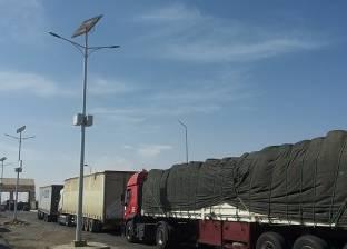 عبور 227 شاحنة بضائع مصرية بين السلوم وليبيا اليوم