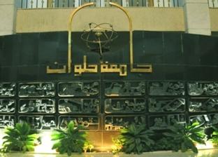 جامعة حلوان تنظم حفل تنصيب رئيس الاتحاد ونائبه وأمناء اللجان