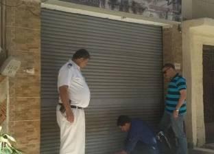 حملة لغلق المحلات التجارية المخالفة شرق الإسكندرية