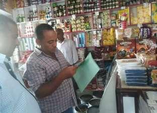 استمرار الحملات التموينية والإشغالات على المطاعم والمحلات في سفاجا