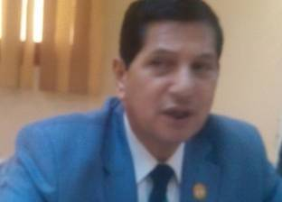 إجراء مقابلات شخصية لـ134 متقدما لوظيفتي مدير ووكيل مدرسة في كفر الشيخ