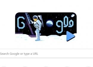 """""""جوجل"""" يحتفل بالذكرى 50 لهبوط الإنسان على سطح القمر بفيديو كرتوني"""