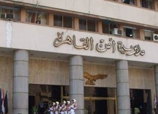 مصدر أمني يكشف تفاصيل وفاة مأمور الأزبكية: أصيب بجلطة في مكتبه