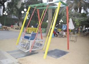 إسعاد الأطفال متحدى الإعاقة يبدأ بـ«مرجيحة»