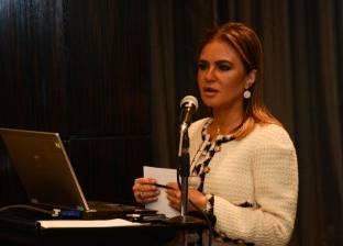 سحر نصر: نعمل على تحسين ترتيب مصر في تقارير المؤسسات الدولية