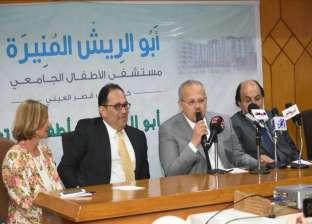 الخشت: 3 ملايين جنيه تكلفة تطوير وحدة أمراض الكبد بمستشفى أبو الريش