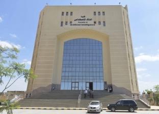 النهضة التكنولوجية تبدأ من كفر الشيخ