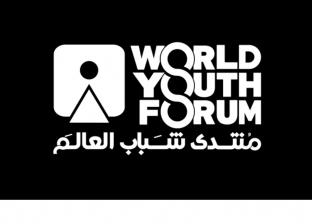 خطوات ومميزات استخدام تطبيق منتدى شباب العالم World Youth Forum