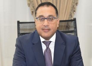 مدبولي: مصر لن تألو جهدا في تقديم كل أشكال الدعم للسودان