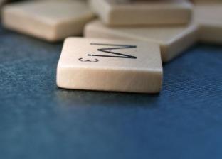 علماء الآثار يعثرون على لعبة طاولة عمرها أكثر من 4000 سنة