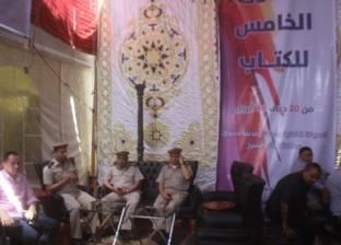 """""""أمن كفر الشيخ"""" يكثف تواجده تزامنا مع افتتاح معرض """"دسوق للكتاب"""""""