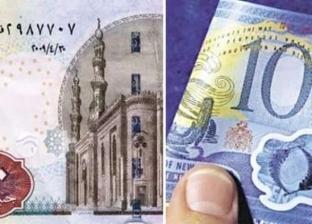 القاهرة للدراسات: العملات البلاستيكية أطول عمرا ولا تنقل البكتيريا