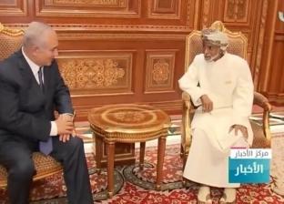بالفيديو| نتنياهو ينهي أول زيارة رسمية له في سلطنة عُمان