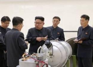 """كوريا الشمالية: كيم جونج أون أشرف على التجربة الصاروخية لـ""""سلاح جديد"""""""