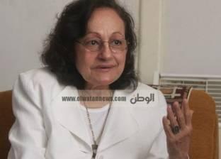 سكينة فؤاد: افتتاح السيسي لمعرض الكتاب يؤكد استعادة القوى الناعمة