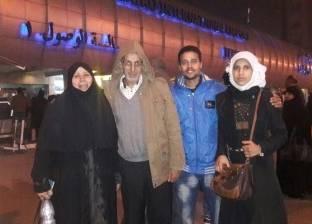 عاجل  وصول أسرة مصرية إلى القاهرة بعد تحريرها من مناطق الاشتباكات في حلب